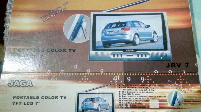 Jaga φορητή τηλεόραση 7 ιντσών που λειτουργεί με εξωτερικό αποκωδικοπο σε Αθήνα