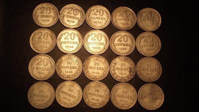 Продаю серебряные монеты ссср - 20 штук. в Бишкек