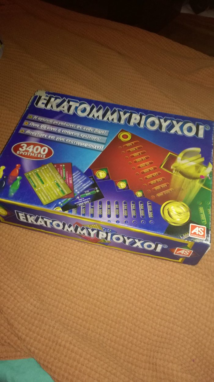 AS Board Game
