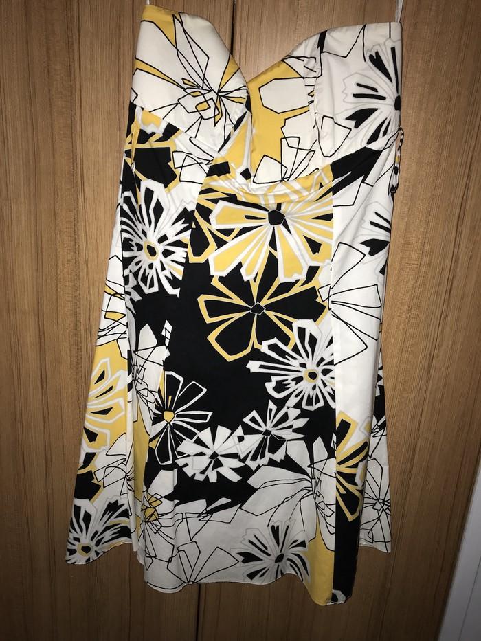 Φορεμα σε Καρλόβασι