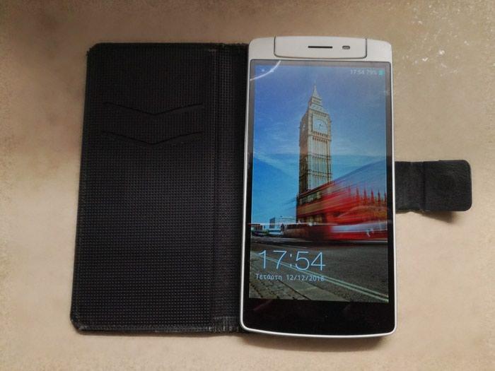 """Πωλείται κινητό τηλέφωνο iNew V8 με 6πυρηνο επεξεργαστή 1,5ghz, 1GB RAM, οθόνη 5,5"""" HD, περιστρεφόμενη κάμερα 13MP, android 4"""