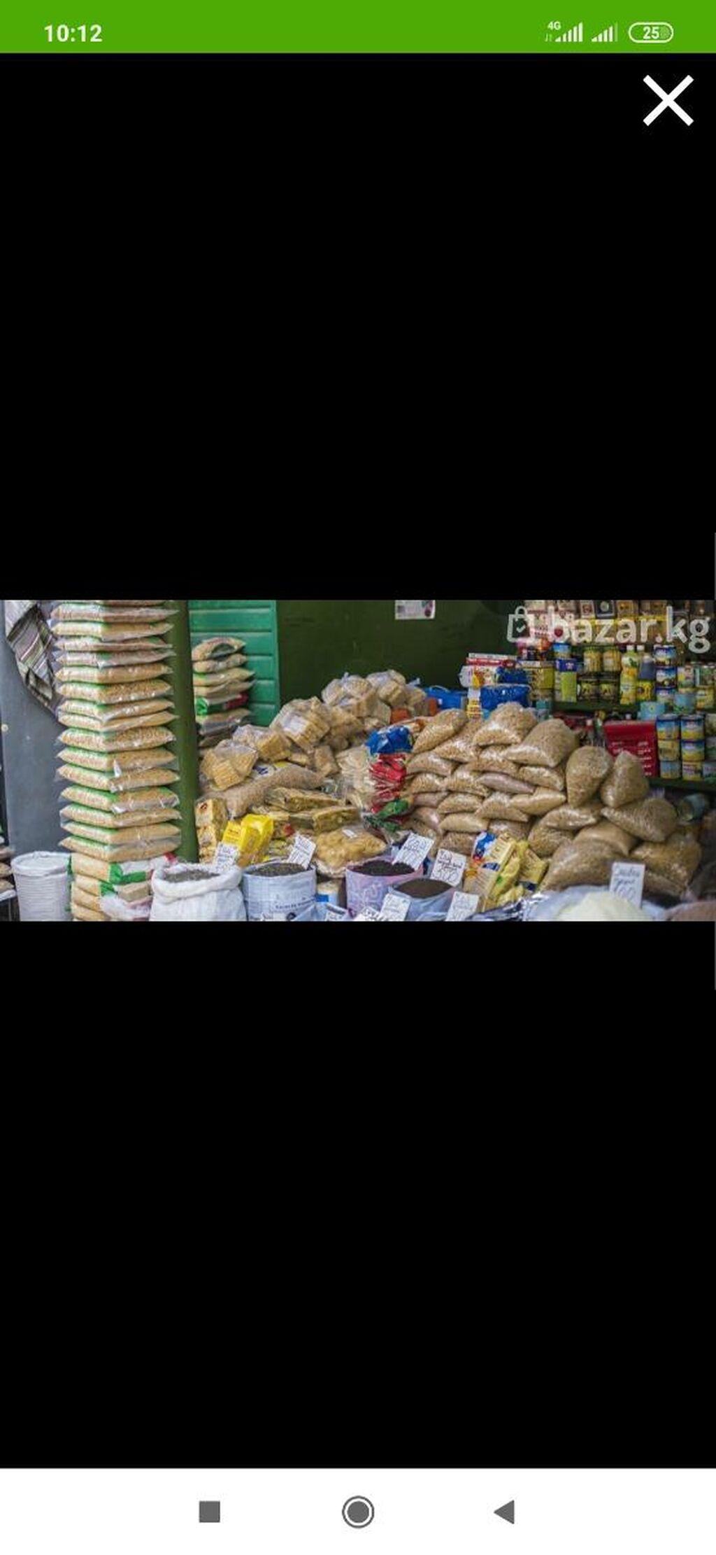 Примем товар (продукты питания) под реал  у тех, кто закрывает свой магазин,у нас имеется большой магазин, все подробности по тел: ,