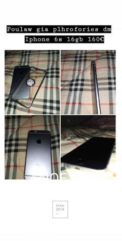 IPhone 6s 16gb me to kouti tou σε Kallithea