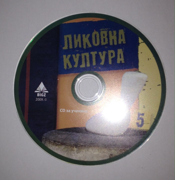 CD ZA LIKOVNU KULTURU ZA 5