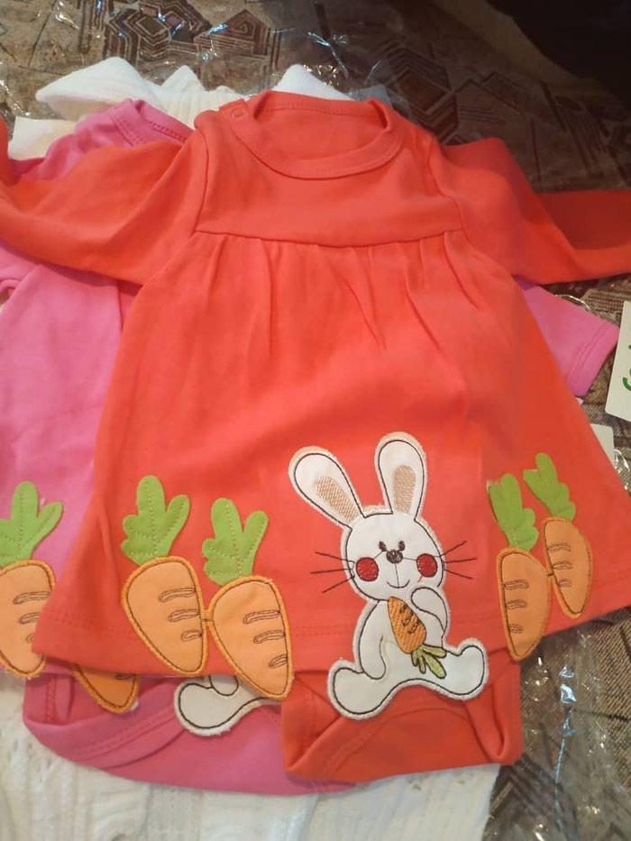 351b1ccd2fa Платье-боди