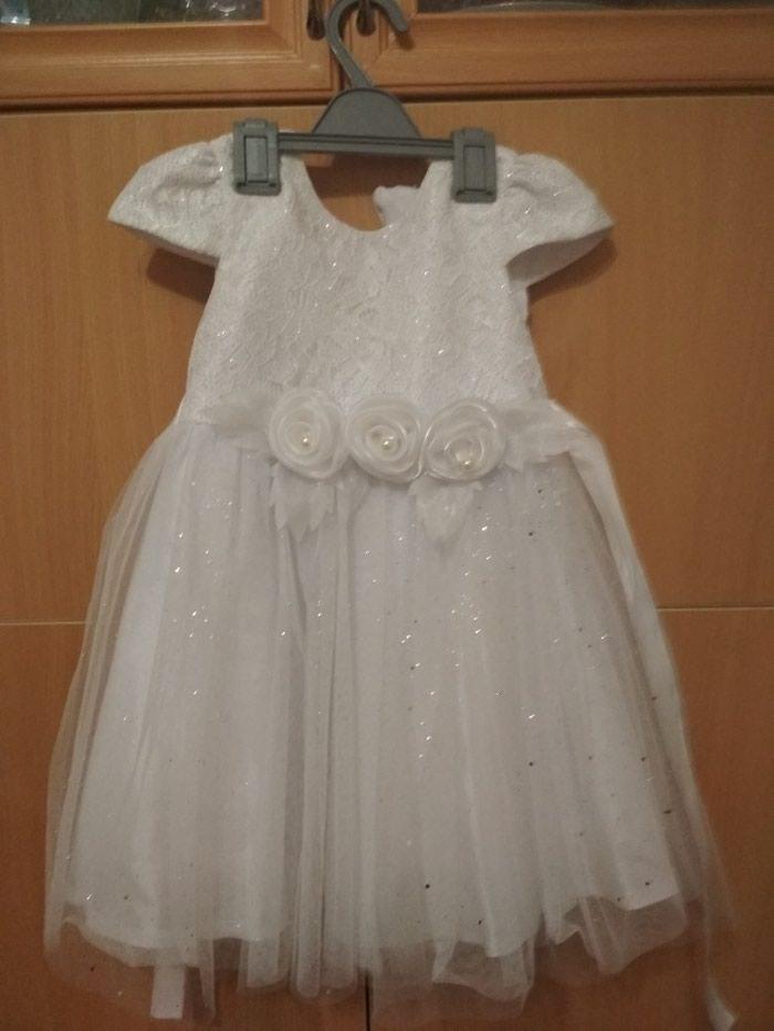 12c021e68a3 Нарядное платье