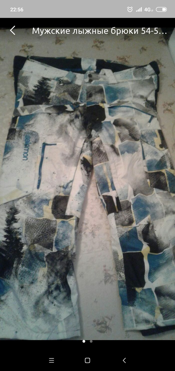 Лыжные теплые штаны 52-54  размера. Photo 0