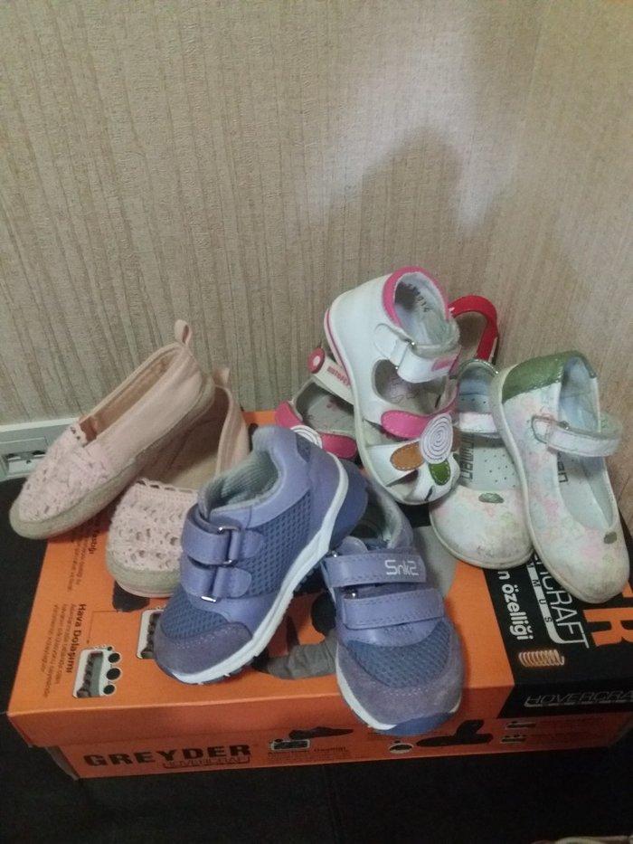 Обувь детская размер с 20 по 22. Photo 1