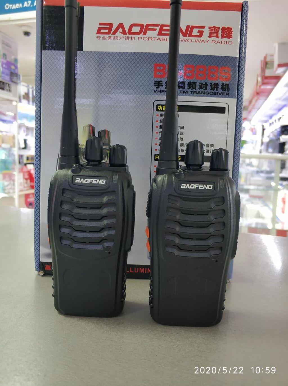 Радиостанции Baofeng bf-888s