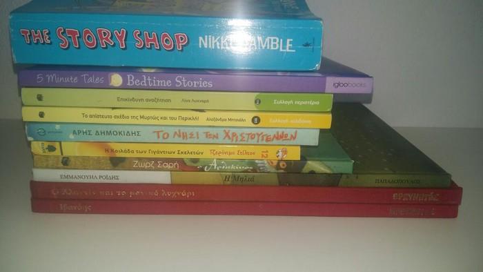 Βιβλία + παιδικά βιβλία από 3 έως 8 €. Photo 5