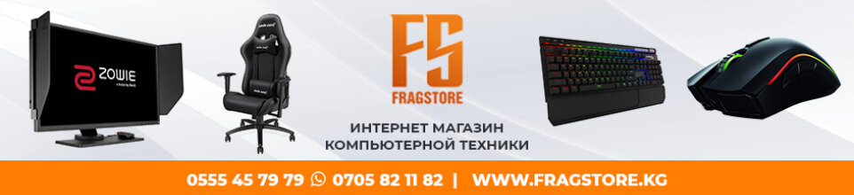 Fragstore - Бизнес-профиль компании на lalafo.kg   Кыргызстан