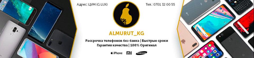 Almurut Store - Бизнес-профиль компании на lalafo.kg   Кыргызстан