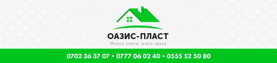 ОАЗИС пласт - business profile of the company on lalafo.kg in Кыргызстан