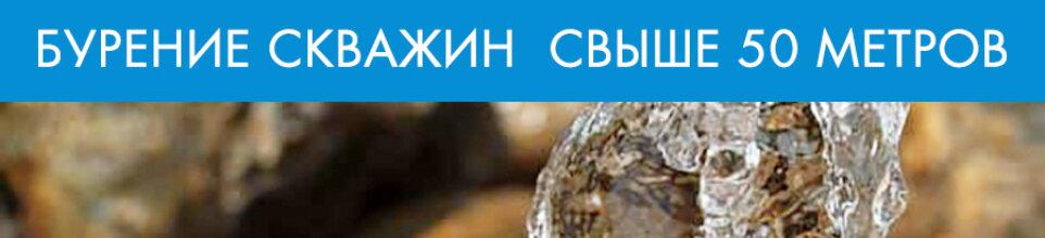 Бурение скважин в Кыргызстане - business profile of the company on lalafo.kg in Кыргызстан