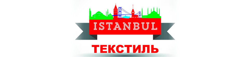 istanbul tekstil - business profile of the company on lalafo.kg in Кыргызстан