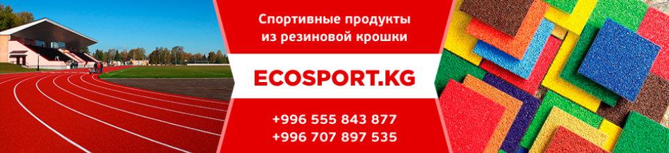 ecosport.kg - Бизнес-профиль компании на lalafo.kg | Кыргызстан