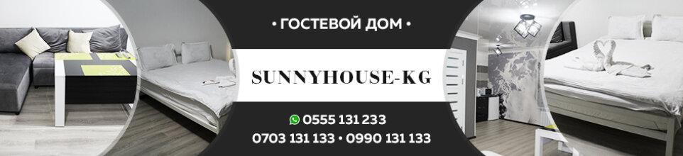 sunnyhouse_kg - Бизнес-профиль компании на lalafo.kg | Кыргызстан