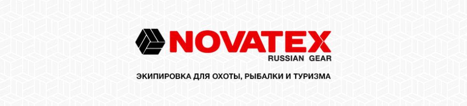 NOVATEX - Бизнес-профиль компании на lalafo.kg   Кыргызстан