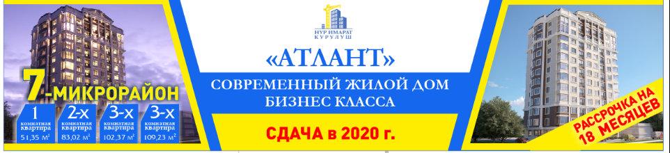 Нур Имарат Курулуш - Бизнес-профиль компании на lalafo.kg | Кыргызстан