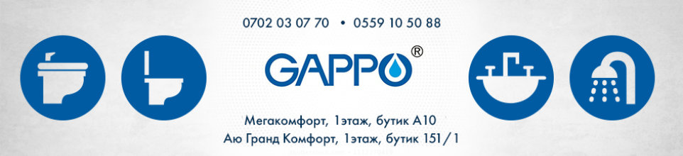 GAPPO - business profile of the company on lalafo.kg in Кыргызстан