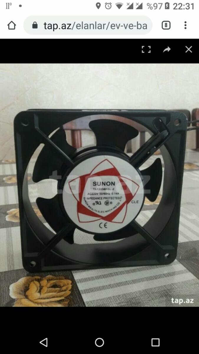 Sərinkeş(fan)