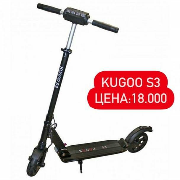 Kugoo- электроса...