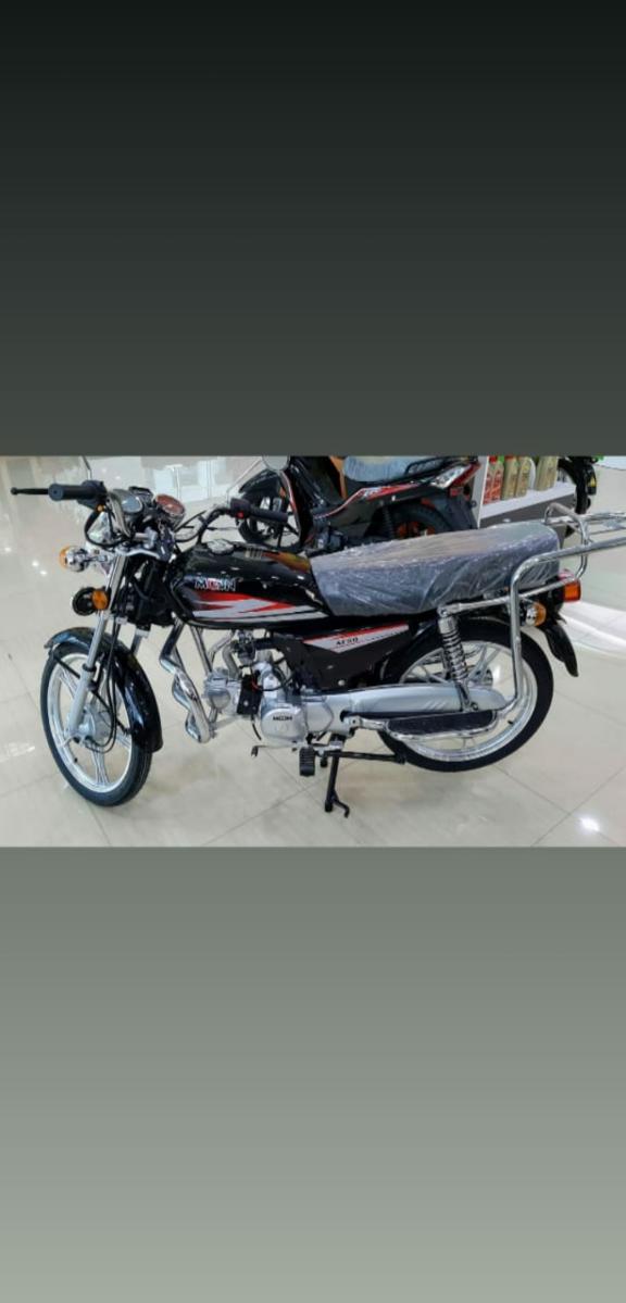 Moped və Motosiklet