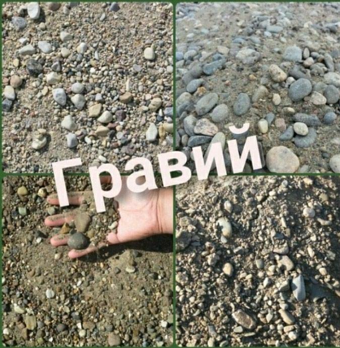 Васильевский гравий