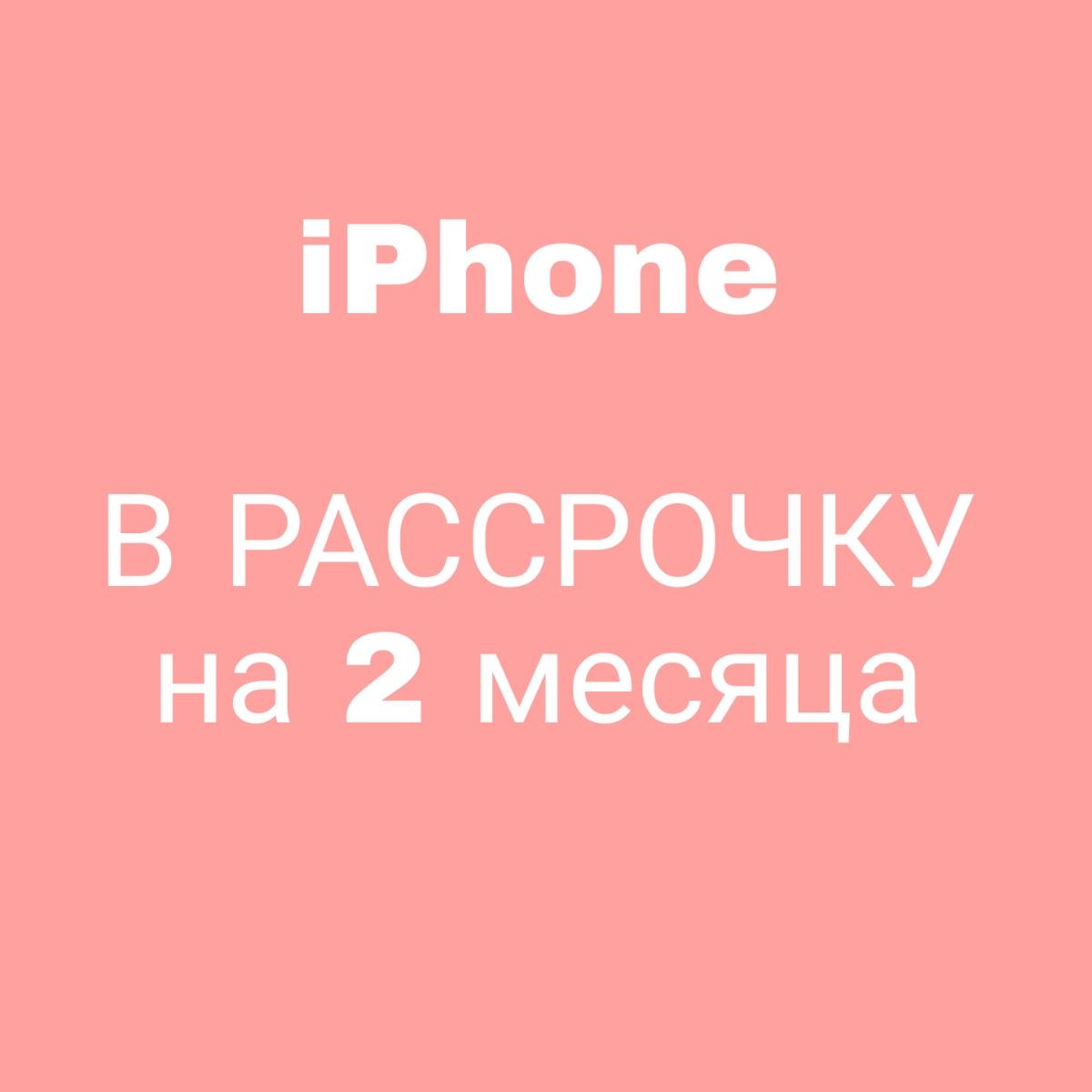 БЕЗ БАНКА