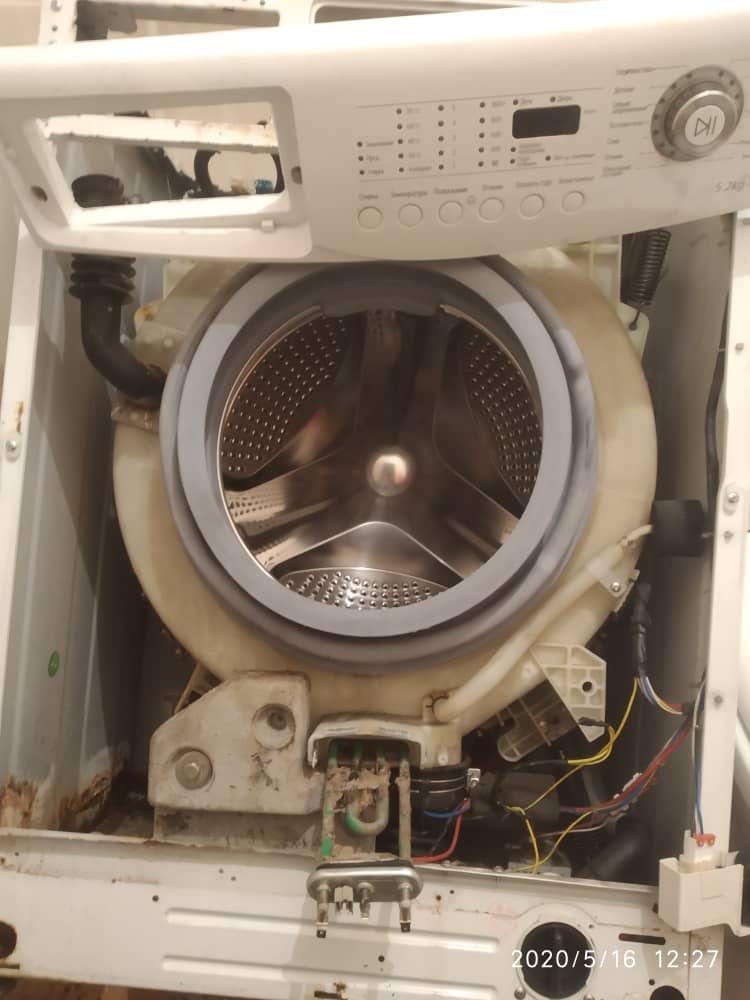 Ремонт стиральных